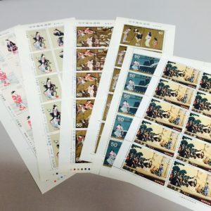 切手 シート 買取 買い取り 北九州市 小倉北区 魚町