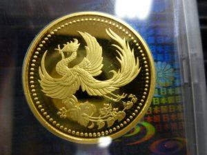 日本の金貨お買取しました。愛知県買取専門店大吉イトーヨーカドー犬山キャスタ店です。