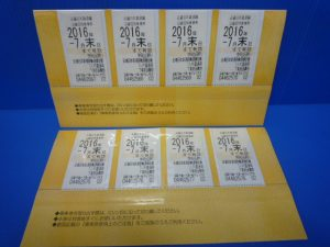 奈良・京都で金券・株主優待券を売るなら大吉ガーデンモール木津川店へ