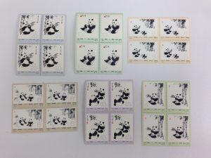 大吉円山公園店では中国切手も買取しています