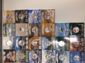地方自治法施行60周年 記念千円銀貨プルーフ貨幣 売るなら大吉浜松店 (2)