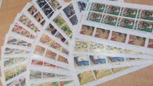 切手シート,買取,海老名市,海老名