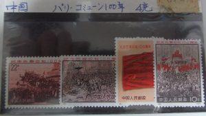中国切手パリコミューン