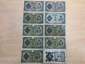 古紙幣を買取しました!買取専門店 大吉 イオンタウン仙台泉大沢店です。