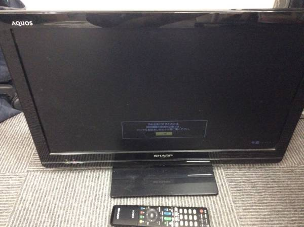 液晶テレビ買取ります。大吉西院店