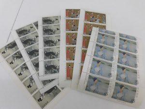 寝屋川市で切手の買い取りをしてほしい。大吉におまかせを。