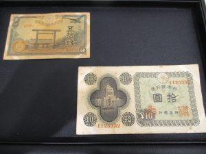 大洗町の皆様!古銭の買取なら大吉水戸エクセル店へ。