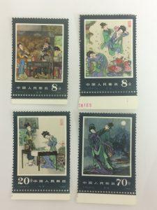 川越市で中国切手の買取は大吉川越店へ!
