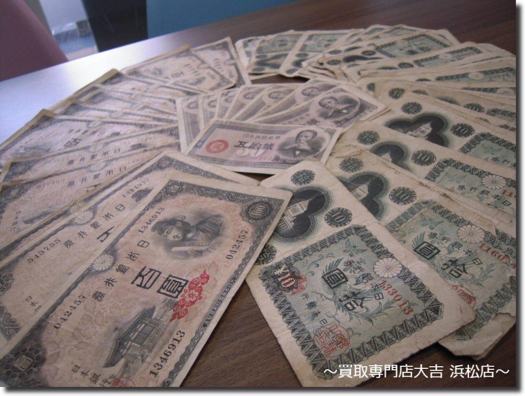 古銭 古紙幣 100円札 10円札 50銭札 議事堂 聖徳太子