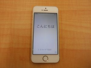 iphone,千葉市,買取