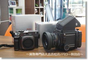 カメラ マミヤ Mamiya RB67 マミヤ7