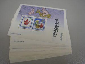 茅ヶ崎にお住まいのお客様よりお年玉切手を買取しました。地域No.1高価買取宣言中!