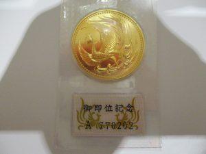 大吉サニーサイドモール小倉店で買取りました記念金貨の画像です