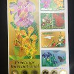 祖師ヶ谷大蔵で記念切手を売りたい、大吉祖師ヶ谷大蔵店で高額買取