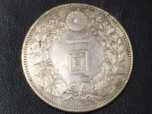 1円銀貨などの古銭のお買取りなら大吉長崎屋小樽店へ!!