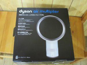 ダイソン,dyson,AM01,テーブルファン,エアマルチプライアー