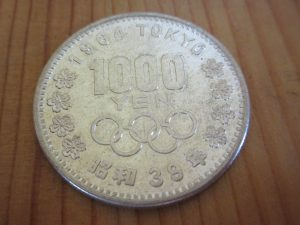 東京オリンピック1000円銀貨,古銭,記念硬貨,銀貨,東京オリンピック1000円