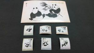 流山市野々下で中国切手の買取なら大吉野々下店へ。