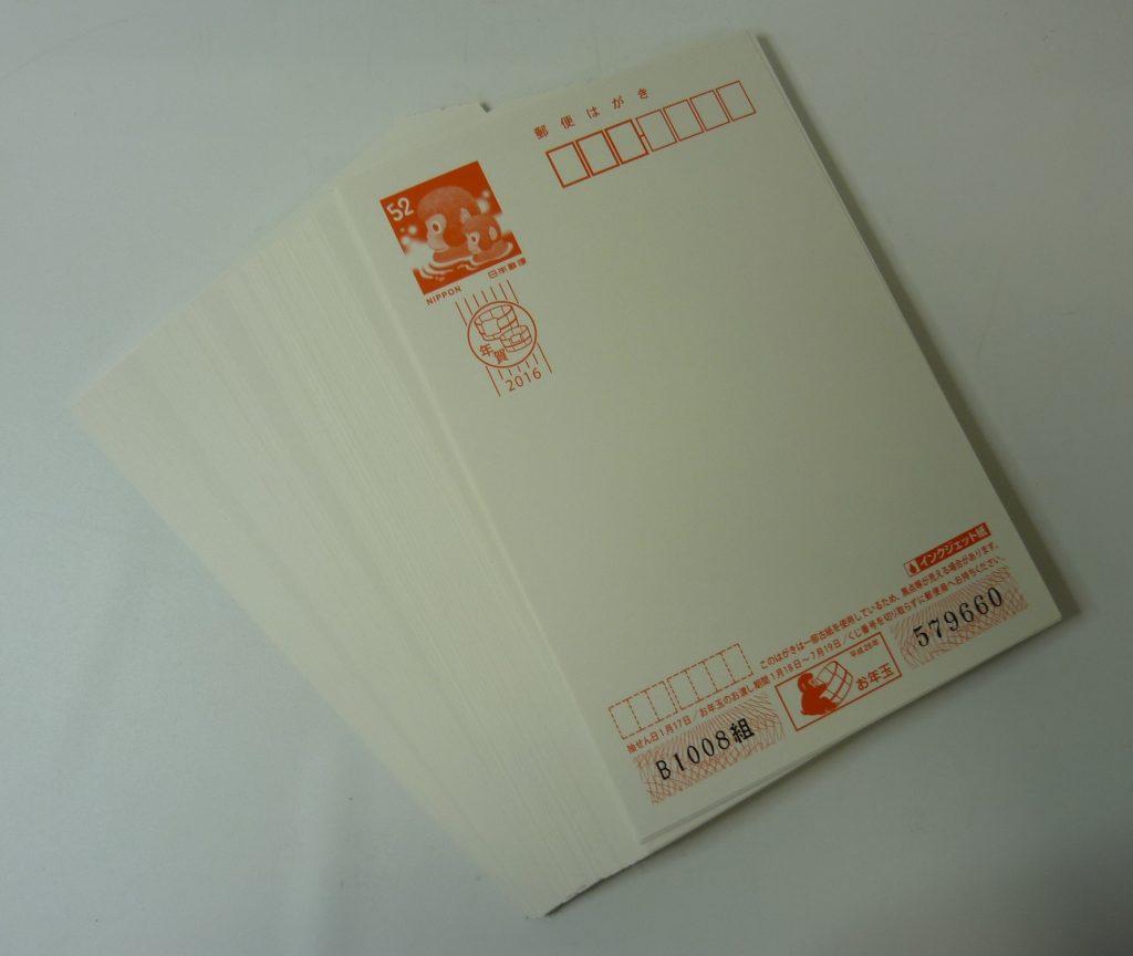 p1290119