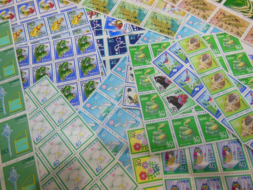 豊田市の切手お買取は、大吉豊田店ににお任せください★