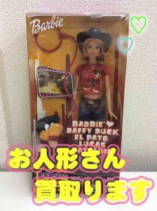 お人形も買取ります☆大吉京都西院店