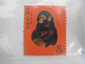 茅ヶ崎にお住まいのお客様より中国切手を買取しました。地域No.1高価買取宣言中!