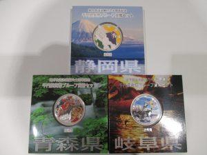 下曽根駅側 大吉サニーサイドモール小倉店で買取りました記念硬貨の画像です
