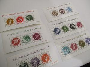 水戸市のお客様より記念切手をお買取しました!