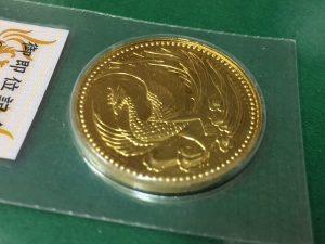 金貨のお買取なら買取専門店大吉大和店にお任せ下さい