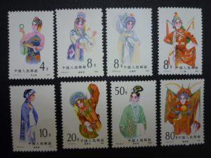 中国切手お買取りしました。大吉イトーヨーカドー犬山キャスタ店