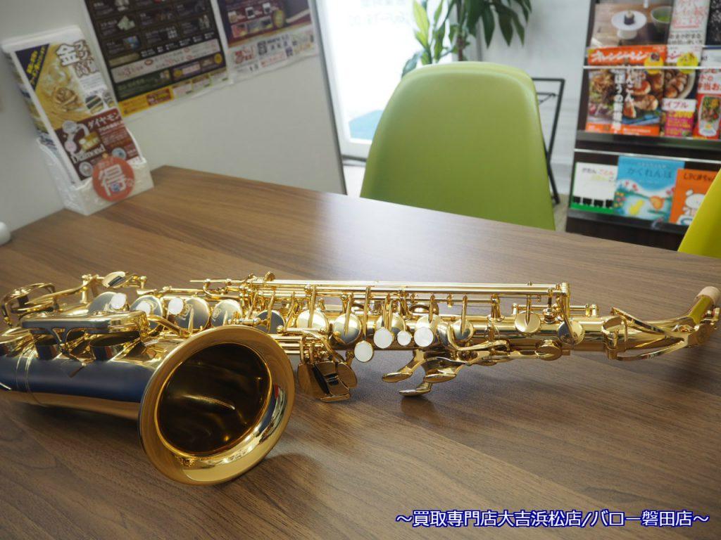 サックス sax ヤマハ YAMAHA YAS-480 楽器 買取 浜松
