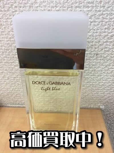 香水の高価買取は大吉京都西院店にお任せください。