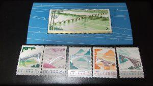 中国切手 1978 T31 湘江大橋 2元 小型シート
