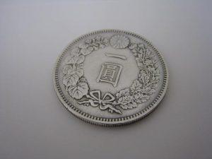 一円銀貨を茅ヶ崎にお住まいのお客様からお売りいただきました。