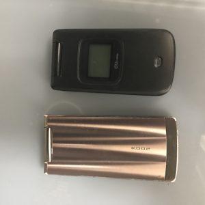 壊れている携帯電話も買取ります。大吉福山蔵王店