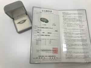 ブランド貴金属プラチナPt900ダイヤモンド付