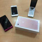 携帯・スマホの高価買取は、大吉長崎築町店へ!