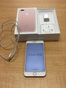 iphoneの買取なら札幌にある大吉円山公園店へ!