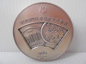 堺泉北の皆様、純銀メダルの高価買取は大吉アクロスモール泉北店へ