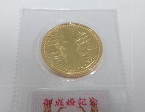 記念硬貨や古銭もお買取りします!大吉浦和店!