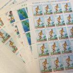 大吉成城学園前店★切手の買取行ってますよー★