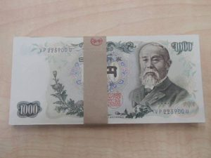 古銭のお買取りは大吉ゆめタウン八代店にお任せ下さい!