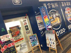 ロレックスデイトジャスト買取りました。大吉小倉店です。