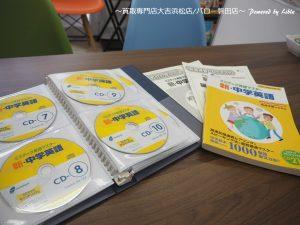 ミミテック 英語 英会話 教材 学習教材