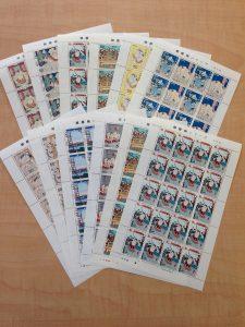 切手をお買取りしました!姶良市の大吉タイヨー西加治木店(鹿児島)