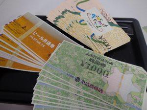 商品券の換金は大吉川越店にお任せください