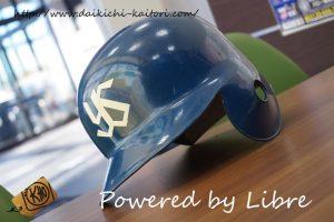 船田和英 ヤクルト サイン ヘルメット 野球