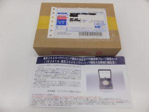 貴金属パラリンピック1000円銀貨シルバーコイン