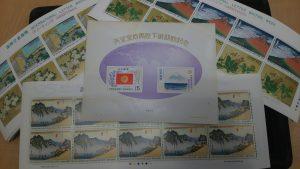 使っていない切手を現金化しませんか? 大吉長崎築町店です。
