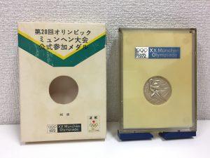 大吉長崎屋小樽店ではオリンピックグッズも買取しています